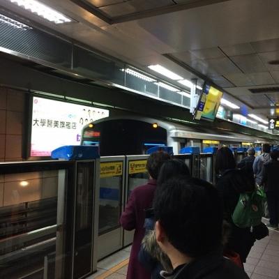 On the MRT